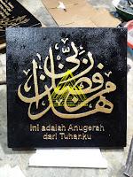 kaligrafi ini adalah anugrah dari tuhanku