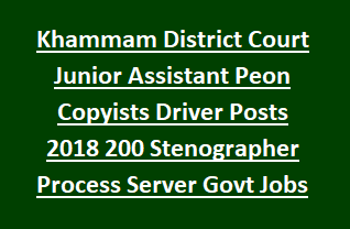 Khammam District Court Junior Assistant Peon Copyists Examiner Driver Posts Recruitment 2018 200 Stenographer Process Server Govt Jobs