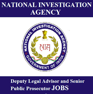 National Investigation Agency, NIA, NIA Answer Key, Answer Key, nia logo