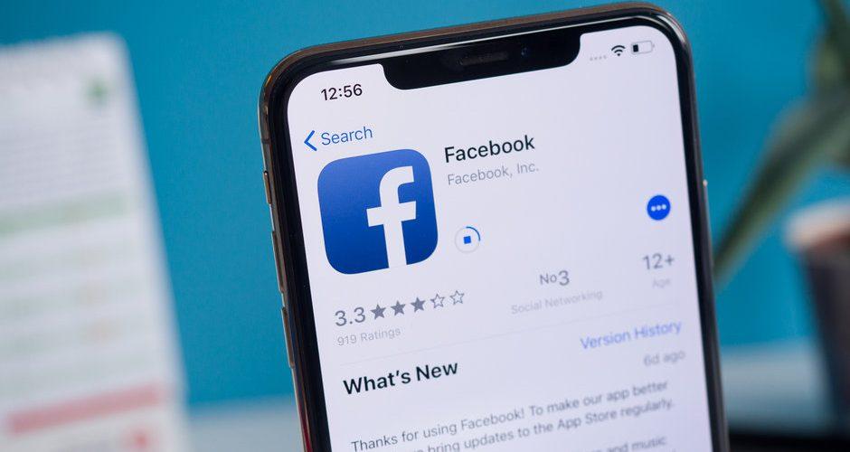فيس بوك توجه جهودها الى محاربة الاخبار الكاذبة باللغة العربية
