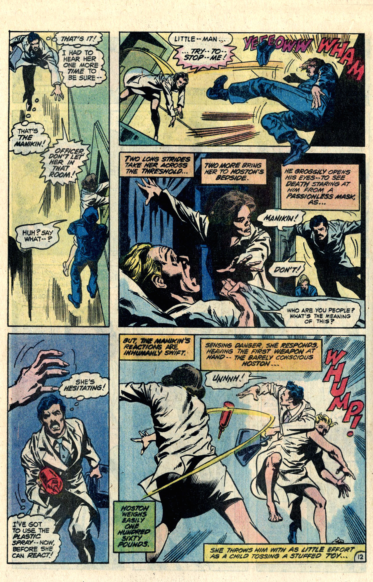 Detective Comics (1937) 507 Page 15