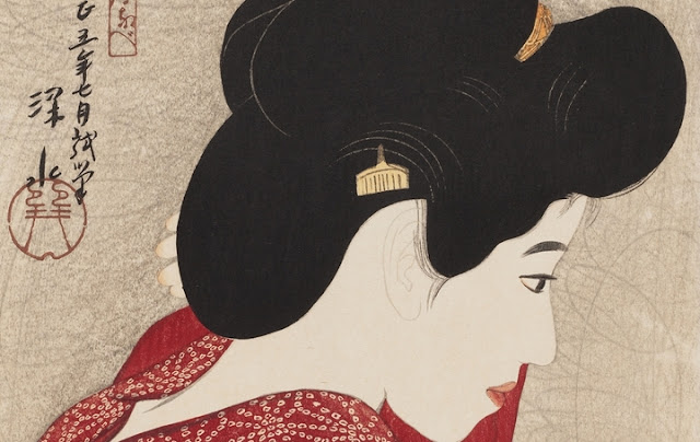 Pintura japonesa