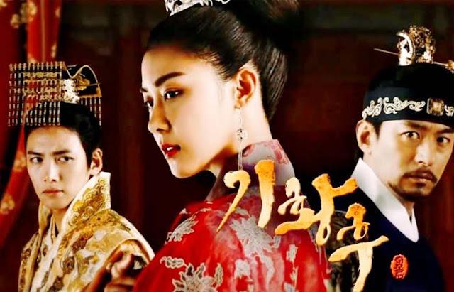 Sinopsis Lengkap Drama Korea Empress Ki