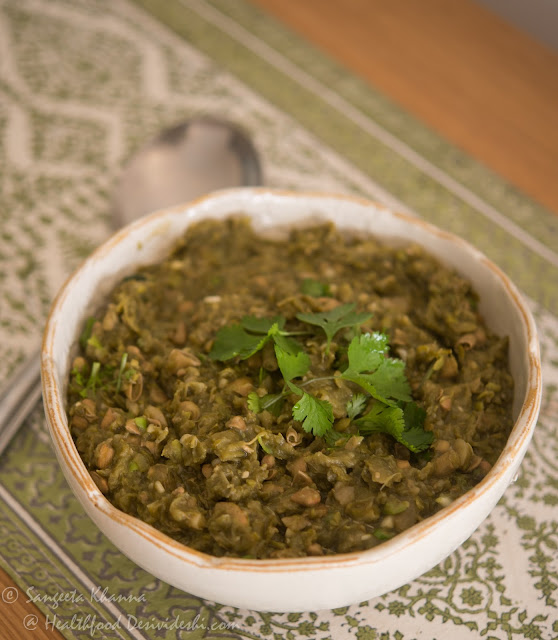 recipe of sem ka chokha