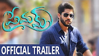 Watch Premam 2016 Telugu Movie Trailer – Naga Chaitanya, Shruti Haasan, Anupama, Madonna Youtube HD Watch Online Free Download