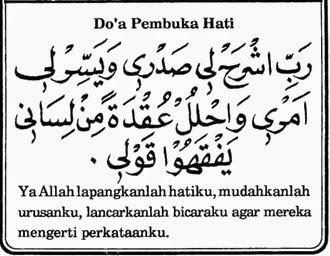 Doa Lapang Dada Dan Permudah Urusan