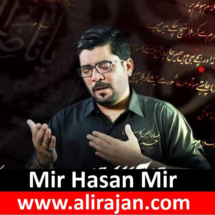 Mir Hasan Mir ~ Nohay 2019 - alirajan com
