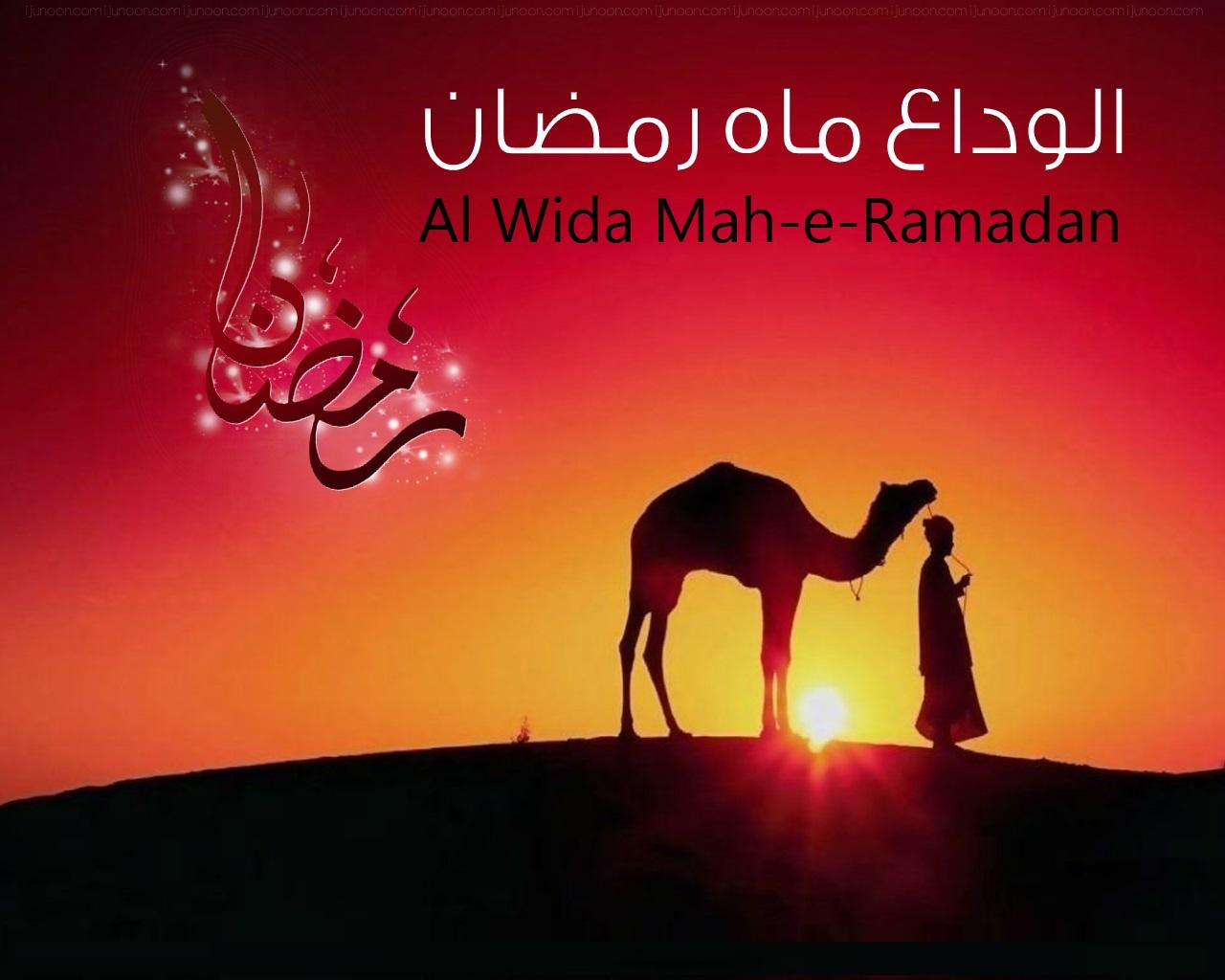 Ramadan Mubarak Images Dp For Facebook And Whatsapp
