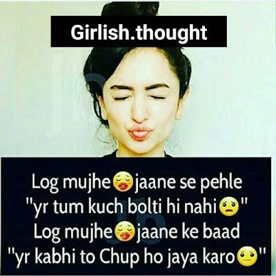 """Log Mujhe Jaane se pehle """"Yrr Tum Kuch Bolti Hi Nahi"""" Log mujhe Jaane Ke Baad """"Yrr Kabhi To Chup Ho Jaya Karo"""""""