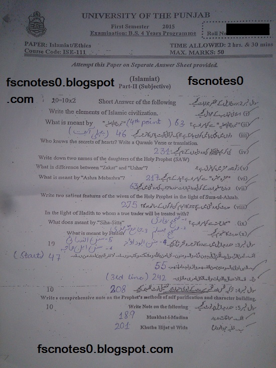 BS (Hons) Chemistry Past Papers Semester 1 Islamiat fscnotes0 Asad Hussain 8