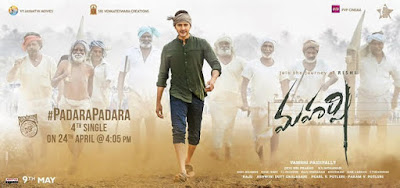 Poster-Talk--Maharshi-Theme-Revealed--Andhra-Talkies
