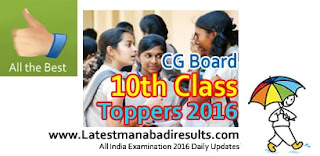 CG Board 10th Class Toppers 2016, CGBSE 10th HS Toppers List, CG Class 10th Toppers Name wise, CGBSE 10 Toppers District wise, Chhattisgarh 10th Class Toppers 2016 District wise