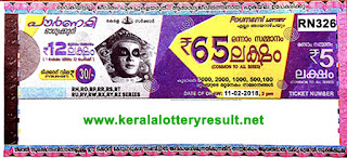 KERALA LOTTERY, kl result yesterday,lottery results, lotteries results, keralalotteries, kerala lottery, keralalotteryresult, kerala lottery result, kerala lottery result live, kerala   lottery results, kerala lottery today, kerala lottery result today, kerala lottery results today, today kerala lottery result, kerala lottery result 11-02-2018, Pournami lottery results,   kerala lottery result today Pournami, Pournami lottery result, kerala lottery result Pournami today, kerala lottery Pournami today result, Pournami kerala lottery result,   POURNAMI LOTTERY RN 326 RESULTS 11-02-2018, POURNAMI LOTTERY RN 326, live POURNAMI LOTTERY RN-326, Pournami lottery, kerala lottery today result   Pournami, POURNAMI LOTTERY RN-326, today Pournami lottery result, Pournami lottery today result, Pournami lottery results today, today kerala lottery result Pournami,   kerala lottery results today Pournami, Pournami lottery today, today lottery result Pournami, Pournami lottery result today, kerala lottery result live, kerala lottery bumper result,   kerala lottery result yesterday, kerala lottery result today, kerala online lottery results, kerala lottery draw, kerala lottery results, kerala state lottery today, kerala lottare,   keralalotteries com kerala lottery result, lottery today, kerala lottery today draw result, kerala lottery online purchase, kerala lottery online buy, buy kerala lottery online