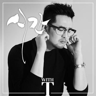 Kim Tae Woo (김태우) Feat. Yoo Sung Eun (유성은) – TIME