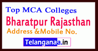 Top MCA Colleges in Bharatpur Rajasthan