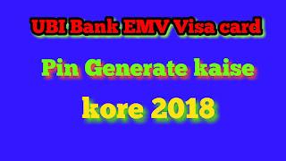 United bank of India ATM pin visa Generate