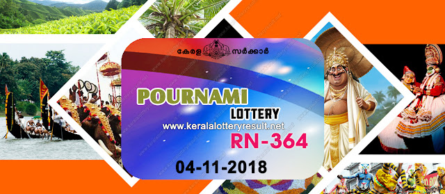 KeralaLotteryResult.net, kerala lottery kl result, yesterday lottery results, lotteries results, keralalotteries, kerala lottery, keralalotteryresult, kerala lottery result, kerala lottery result live, kerala lottery today, kerala lottery result today, kerala lottery results today, today kerala lottery result, pournami lottery results, kerala lottery result today pournami, pournami lottery result, kerala lottery result pournami today, kerala lottery pournami today result, pournami kerala lottery result, live pournami lottery RN-364, kerala lottery result 04.11.2018 pournami RN 364 04 november 2018 result, 04 11 2018, kerala lottery result 04-11-2018, pournami lottery RN 364 results 04-11-2018, 04/11/2018 kerala lottery today result pournami, 04/11/2018 pournami lottery RN-364, pournami 04.11.2018, 04.11.2018 lottery results, kerala lottery result October 04 2018, kerala lottery results 04th November 2018, 04.11.2018 sunday RN-364 lottery result, 04.11.2018 pournami RN-364 Lottery Result, 04-11-2018 kerala lottery results, 04-11-2018 kerala state lottery result, 04-11-2018 RN-364, Kerala pournami Lottery Result 04/11/2018