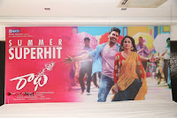 Radha Movie Success Meet Stills .COM 0039.jpg
