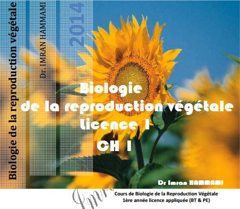 http://biofaculte.blogspot.com/2015/02/biologie-de-la-reproduction-vegetale.html