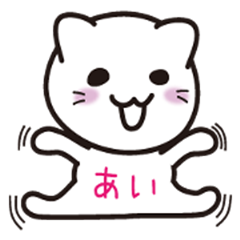 *ai only * name sticker