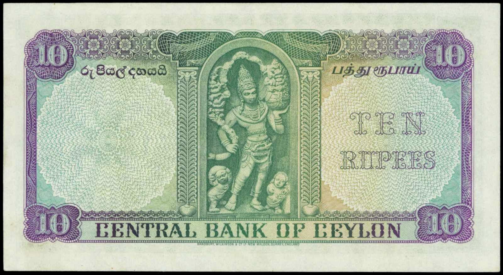 Ceylon 10 Rupees banknote 1954