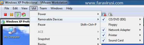 VMware USB Stick