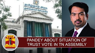 Rangaraj Pandey about Situation of Trust Vote in TN Assembly   Thanthi Tv