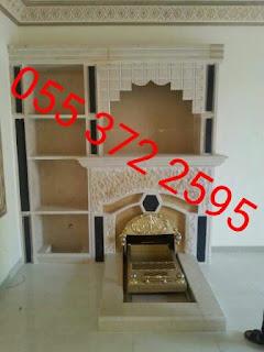 مشبات حجر 2dea3664-fce3-42c8-b0f1-219cfa00d644