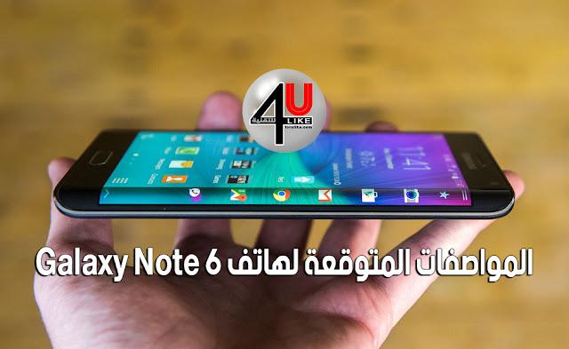 تسريبات جديدة حول مواصفات هاتف سامسونج Galaxy Note 6