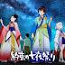 El anime Yakusoku no Nanaya Matsuri de XFLAG retrasa su estreno