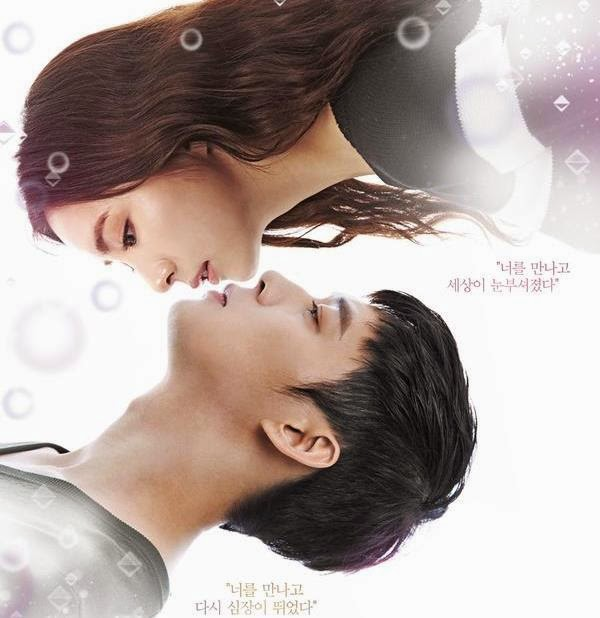 Korean Drama, The Girl Who Sees Smells, The Bar Code Murder Case, oh Cho Rim, Shin Se Kyung, Go Tae Ho, Park Yoo Chun, Nam Goong Min, Yoon Jin Suh