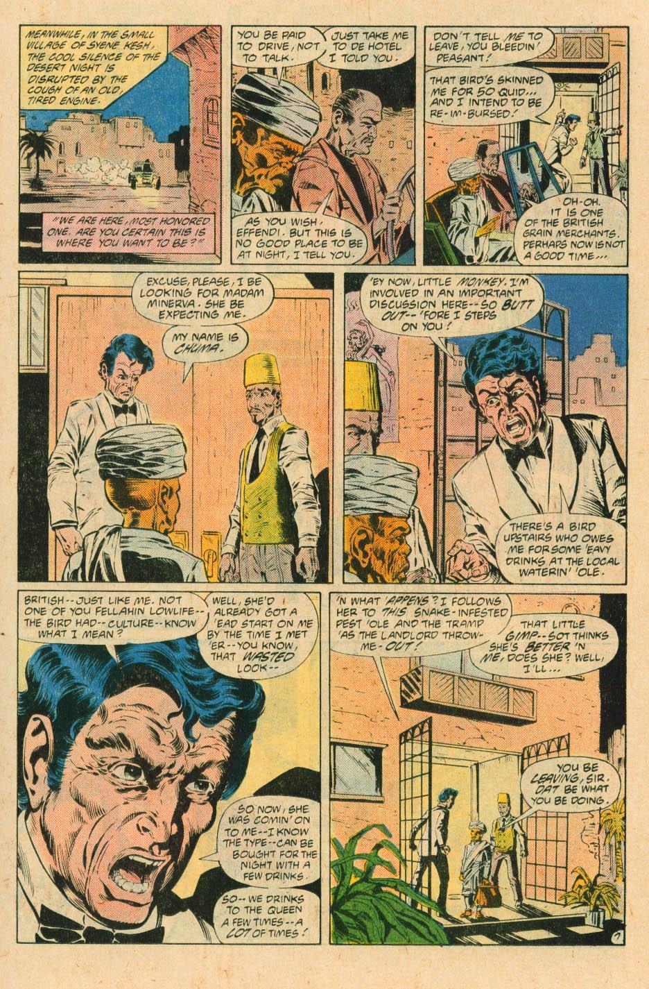Read online Wonder Woman (1987) comic -  Issue #30 - 9