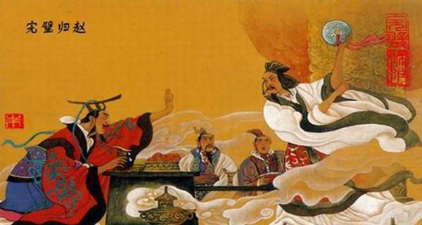 Lin Xiangru with King of Qin