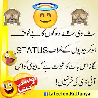 search results for: Lateefon ki duniya