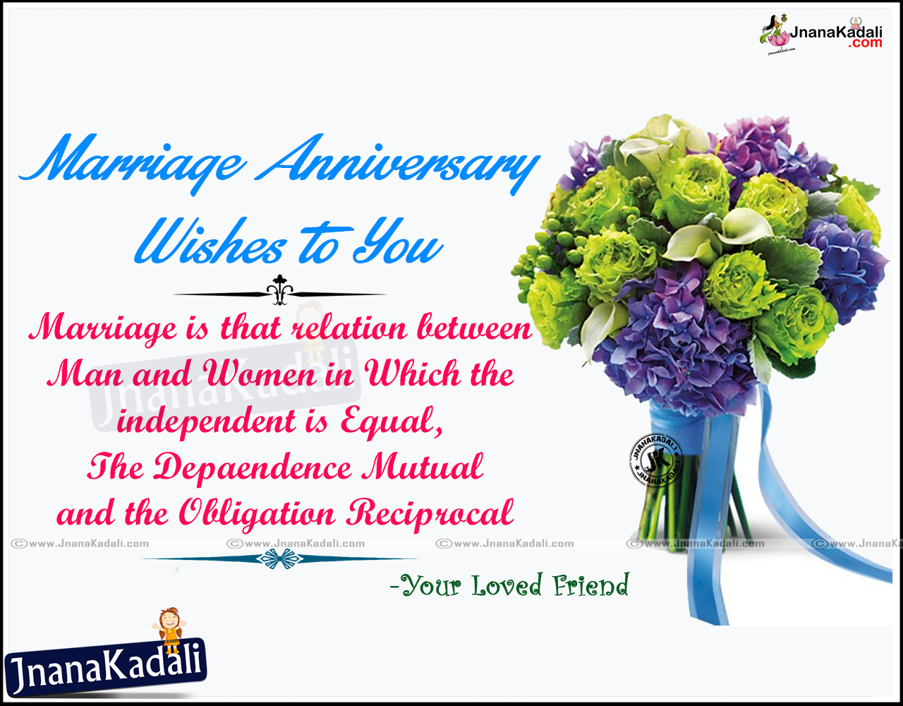 Wedding Anniversary Quotes For Friends In English Best Marriage Wishes And Images Jnana Kadali