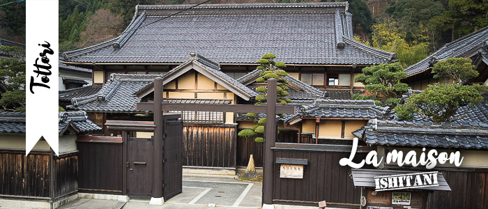 La maison Ishitani