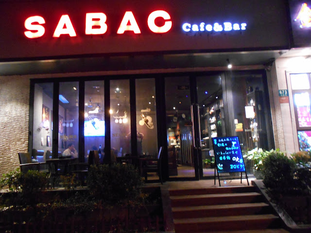 shot Bar SABAC