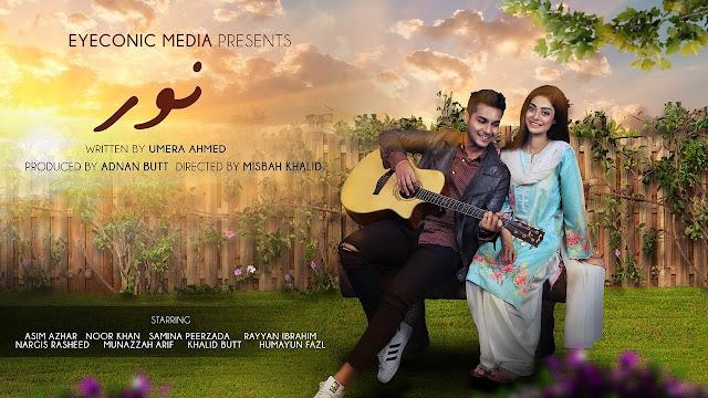 Jiya Lyrics Asim Azhar Noor Khan | Noor