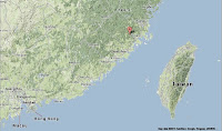 http://sciencythoughts.blogspot.co.uk/2013/11/magnitude-41-earthquake-in-fujian.html