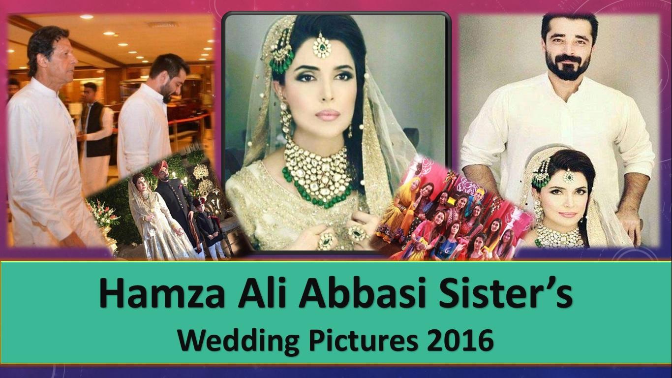 Hamza Ali Abbasi Sisters Wedding Pictures 2016