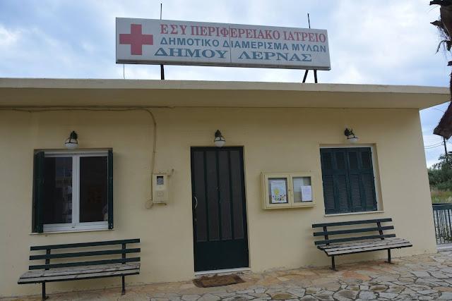 Ολοκληρώθηκε πρόγραμμα Αγωγής Υγείας από το Περιφερειακό Ιατρείο Μύλων και το τμήμα επισκεπτών Υγείας του Κ.Υ. Λυγουριού