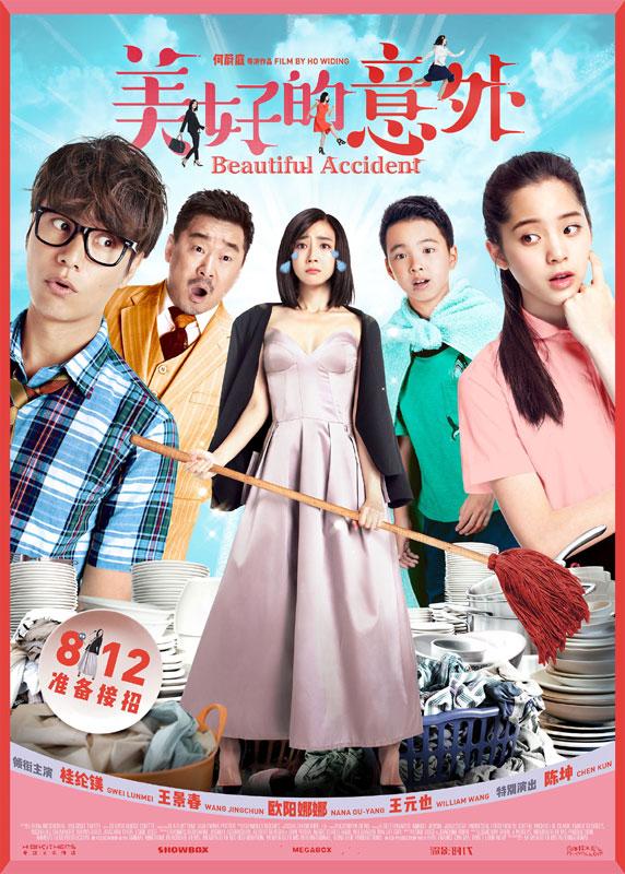 Xem Phim Vụ Tai Nạn Ngọt Ngào 2017
