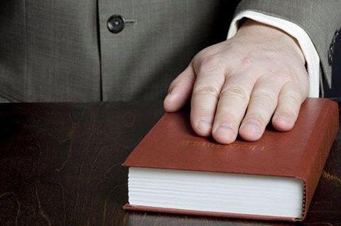 بحث ودراسة انواع اليمين في المحاكم و القضاء
