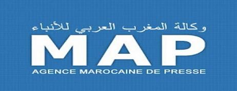 """Résultat de recherche d'images pour """"وكالة المغرب العربي الأنباء"""""""