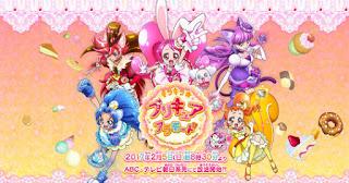 Kirakira☆Precure A La Mode Episode 5