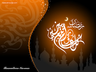 Ramadan mubarak 2016 wallpapers