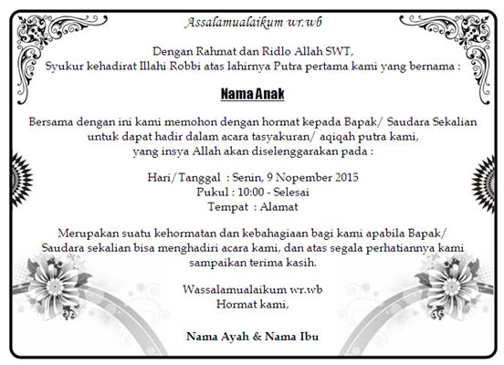Contoh Undangan Untuk Pengajian Aqiqah Balqis Rumah Aqiqah Jogja