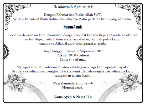 Contoh Undangan Untuk Pengajian Aqiqah Balqis Rumah Aqiqah