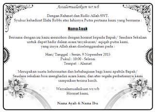 contoh undangan untuk pengajian aqiqah
