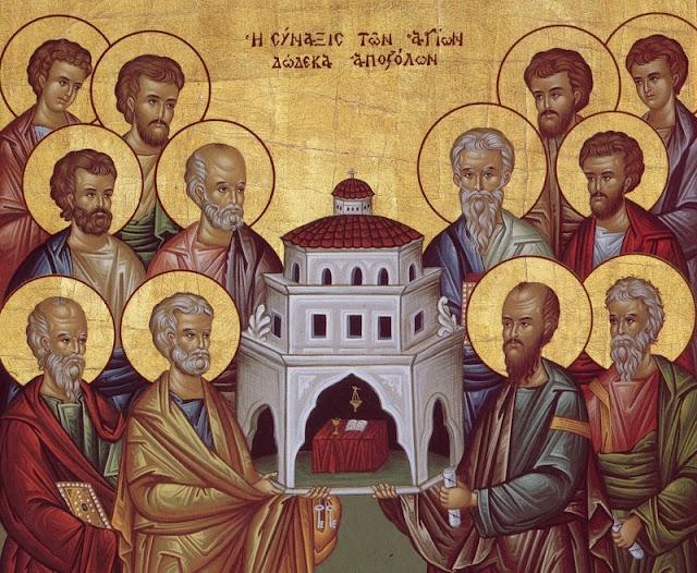 Τα όπλα των Αγίων Αποστόλων,η Προσευχή, η Θεϊκή Πίστη και η δύναμη του Αναστάντος
